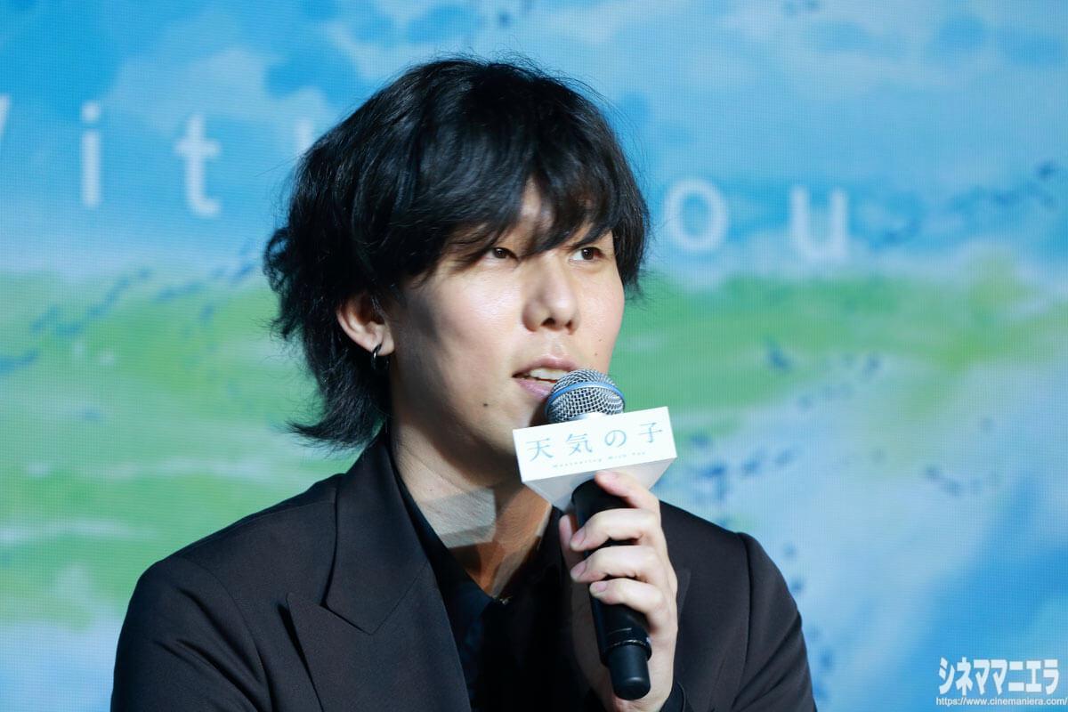 野田洋次郎、映画『天気の子』製作報告会見にて