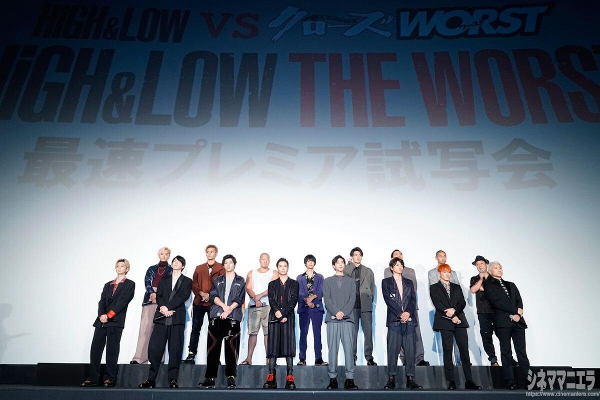 映画『HiGH&LOW THE WORST』最速プレミア試写会舞台挨拶