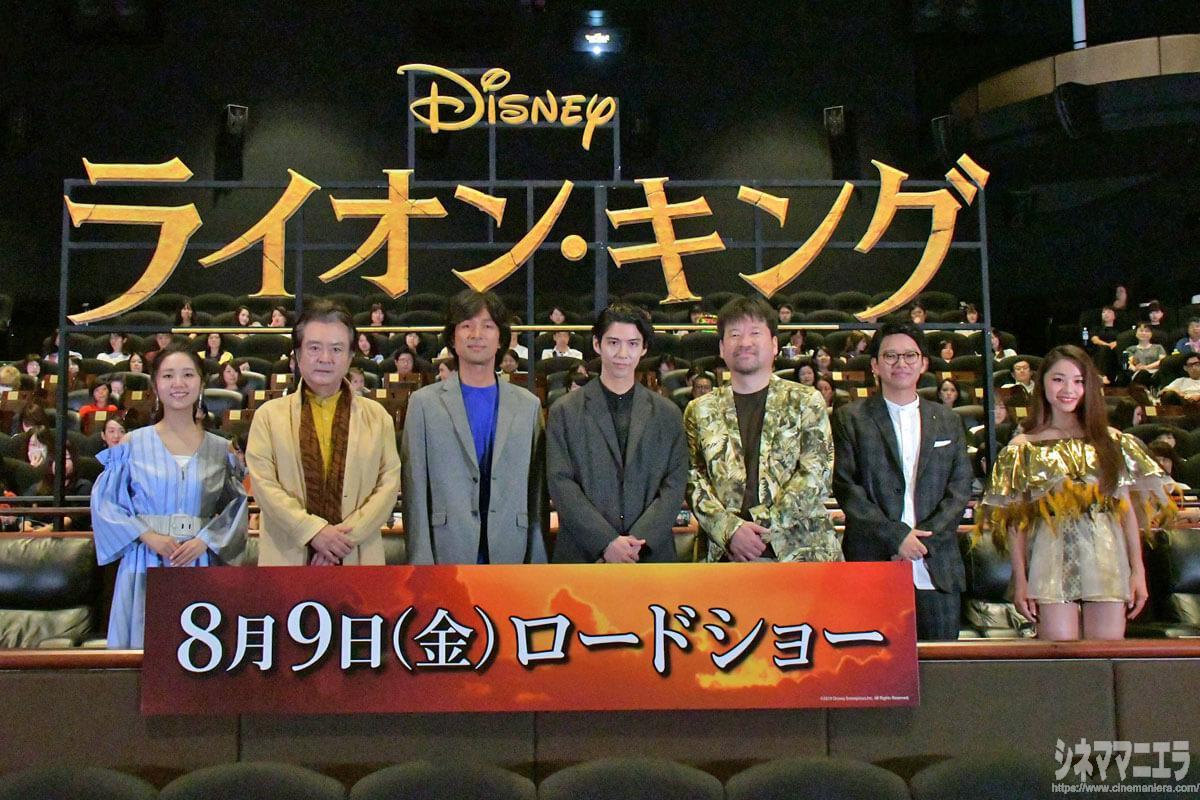 左から門山葉子、大和田伸也、江口洋介、賀来賢人、佐藤二朗、亜生(ミキ)、RIRI