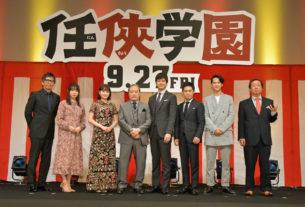 左から生瀬勝久、桜井日奈子、葵わかな、西田敏行、西島秀俊、伊藤淳史、 葉山奨之、木村ひさし監督