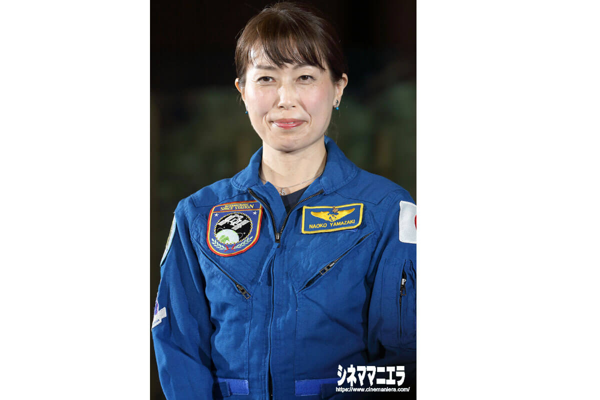 宇宙飛行士・山崎直子さん