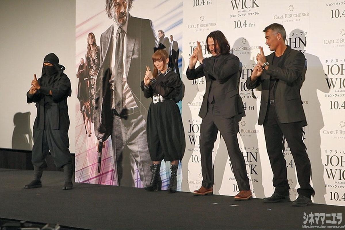 左から忍者の弥圓佐助、きゃりーぱみゅぱみゅ、キアヌ・リーヴスとチャド・スタエルスキ監督