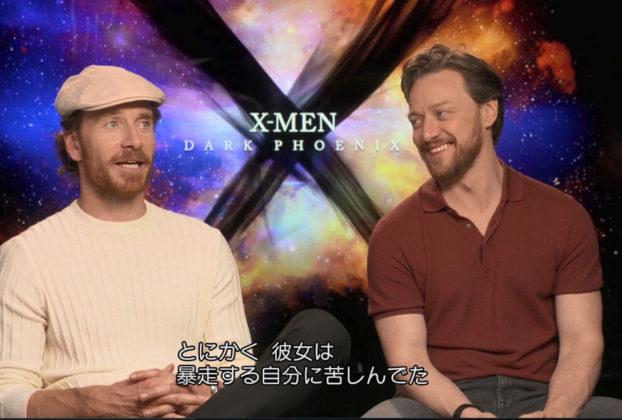 ジェームズ・マカヴォイ×マイケル・ファスベンダー『X-MEN:ダーク・フェニックス』語る