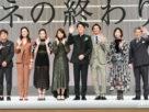 左から西谷弘監督、板谷由夏、桜井ユキ、石田ゆり子、福山雅治、伊勢谷友介、木南晴夏、古谷一行