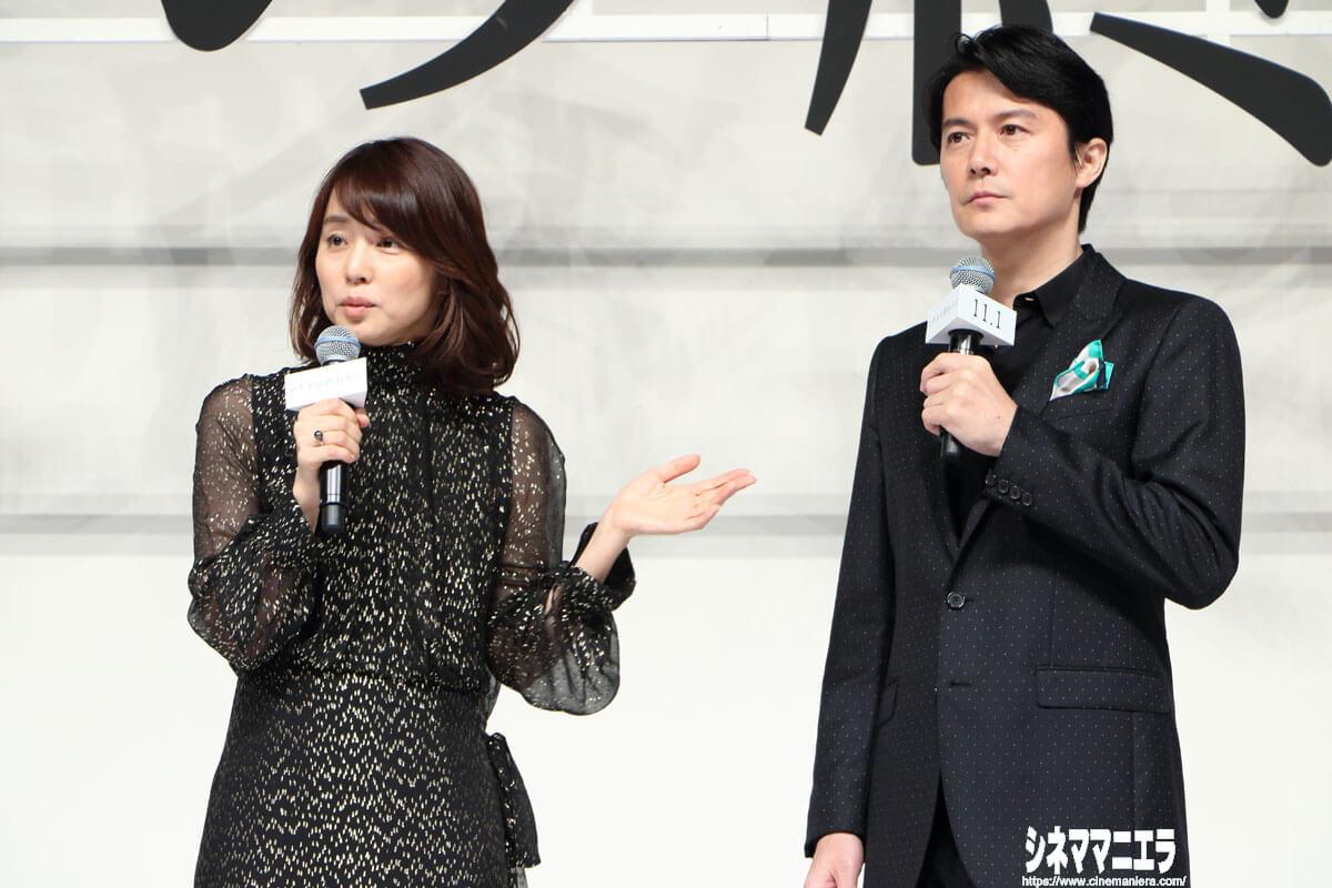 福山雅治「石田ゆり子との共演は運命!」