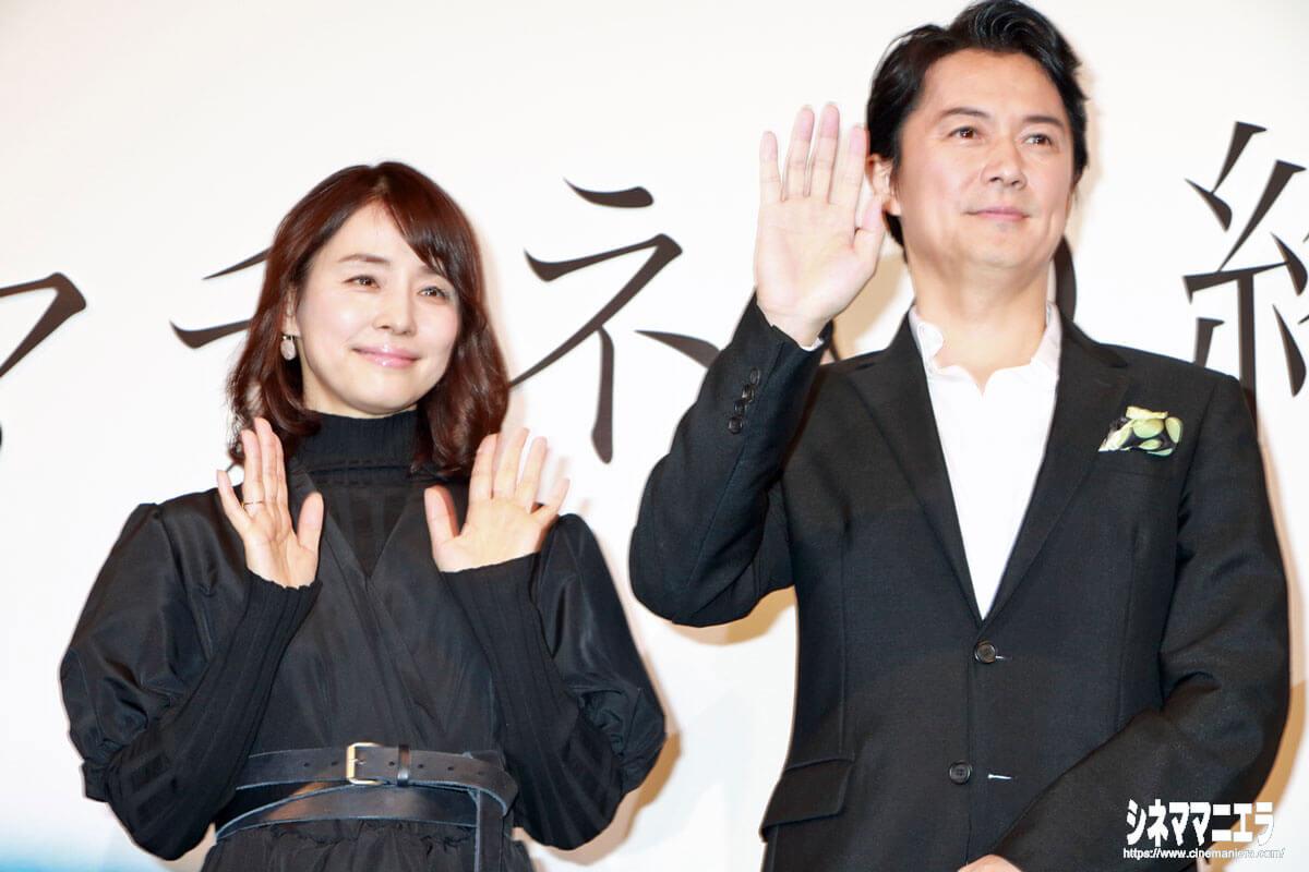 石田ゆり子と福山雅治