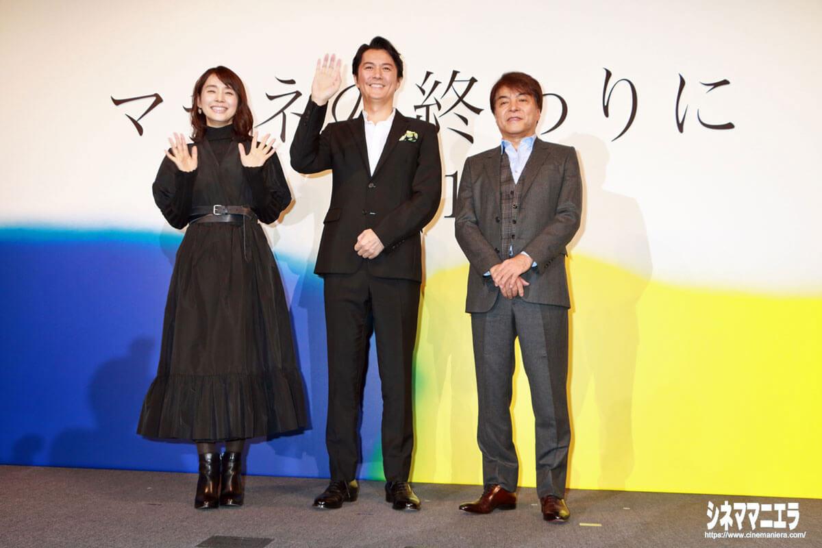左から石田ゆり子、福山雅治、西谷弘監督