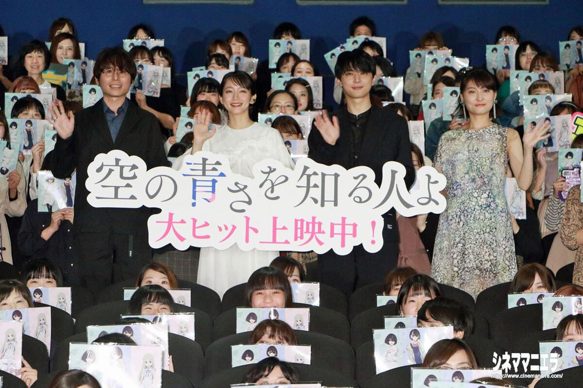 左から長井龍雪監督、吉岡里帆、吉沢亮、若山詩音