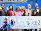 左からロバート・ロペスとクリステン・アンダーソン=ロペス、神田沙也加、ジェニファー・リー、クリス・バック、プロデューサーのピーター・デル・ヴェッコ