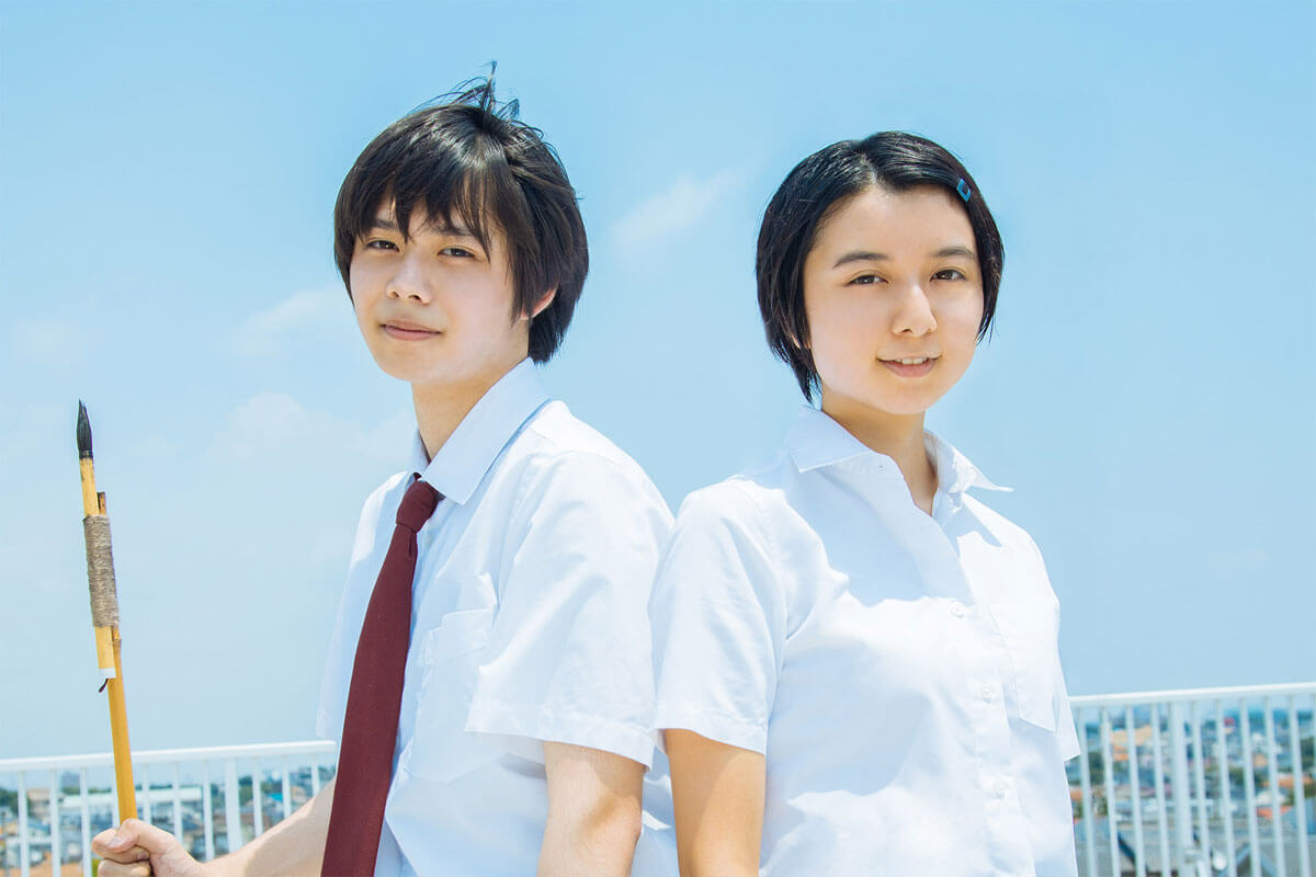 沖田修一監督×上白石萌歌主演『子供はわかってあげない』映画化!
