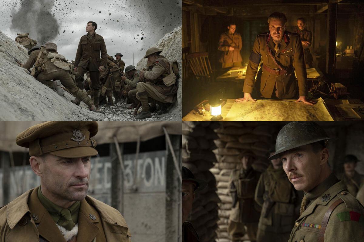 映画『1917 命をかけた伝令』