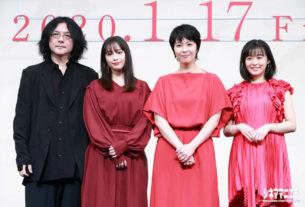 左から岩井俊二監督、広瀬すず、松たか子、森七菜
