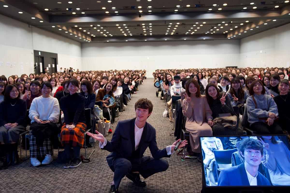 俳優・宮沢氷魚ファンミーティング
