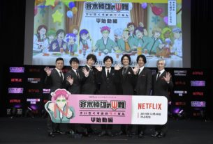 左から岩田光央、野島健児、小野大輔、神谷浩史、島崎信長、松風雅也、桜井弘明監督