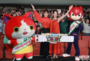 左からジバニャン、未唯mieさん、増田惠子さん、寺刃ジンペイ