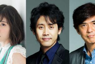 映画『騙し絵の牙』(松竹配給)は2020年6月全国公開