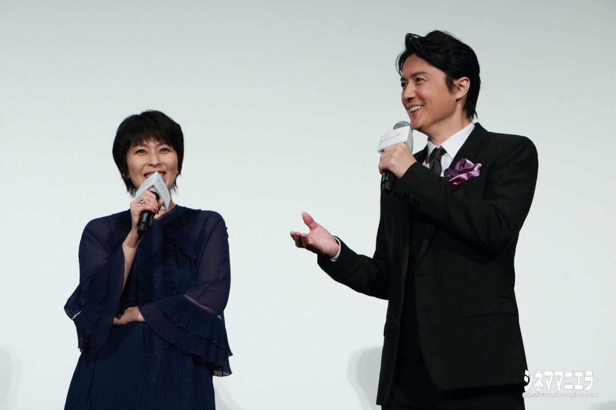 松たか子と福山雅治、27年ぶりの共演を笑顔で振り返る