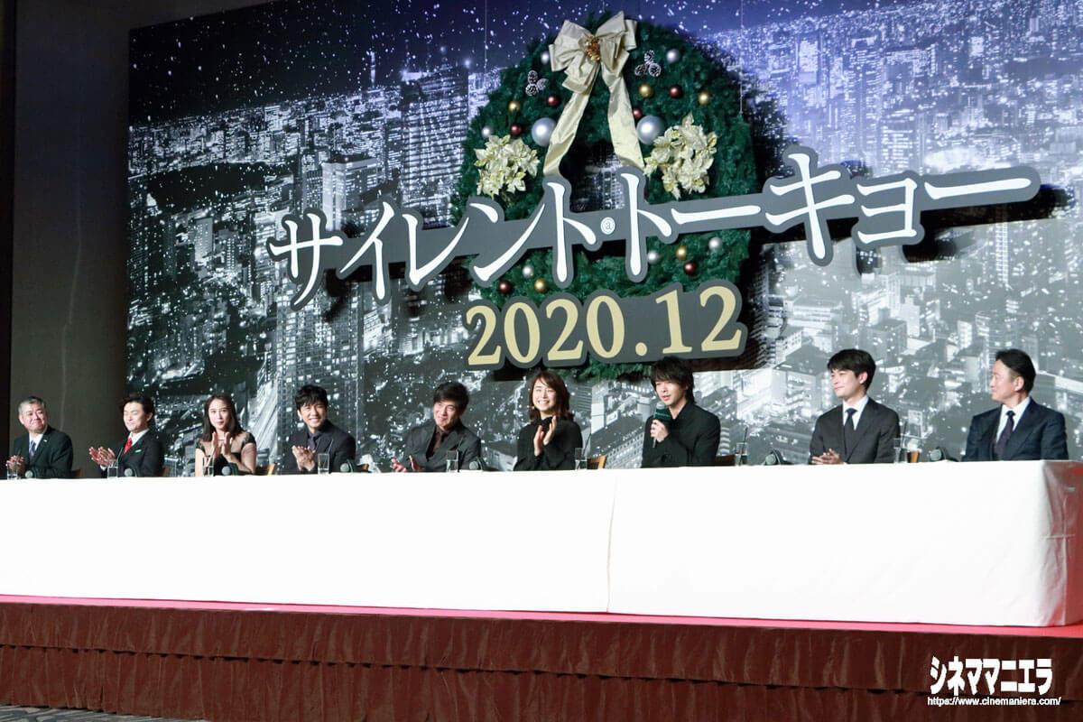映画『サイレント・トーキョー』製作発表会見