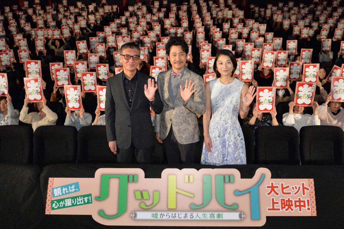 モテ男役演出にボヤく大泉洋、小池栄子と夫婦漫才!