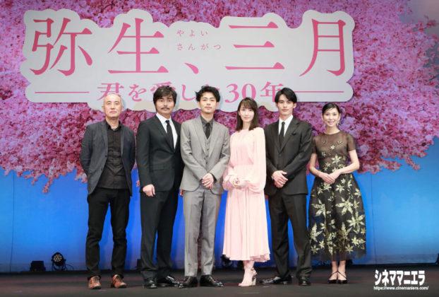 左から湯川和彦監督、小澤征悦、成田凌、波留、岡田健史、黒木瞳