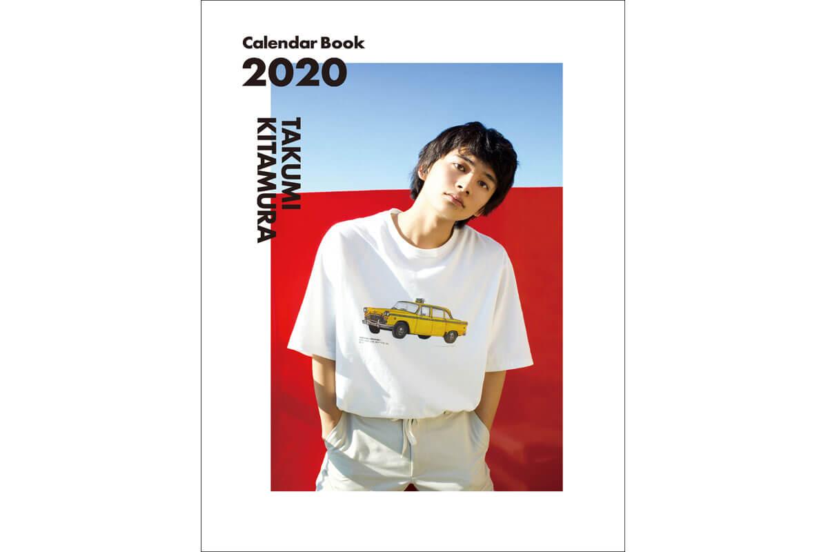 北村匠海「TAKUMI KITAMURA Calendar Book 2020」表紙