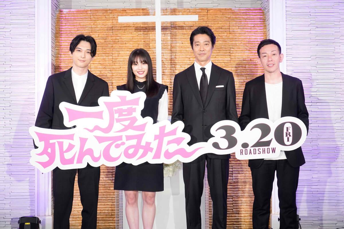 左から吉沢亮、広瀬すず、堤真一、浜崎慎治監督