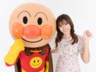 アンパンマンとゲスト声優の深田恭子