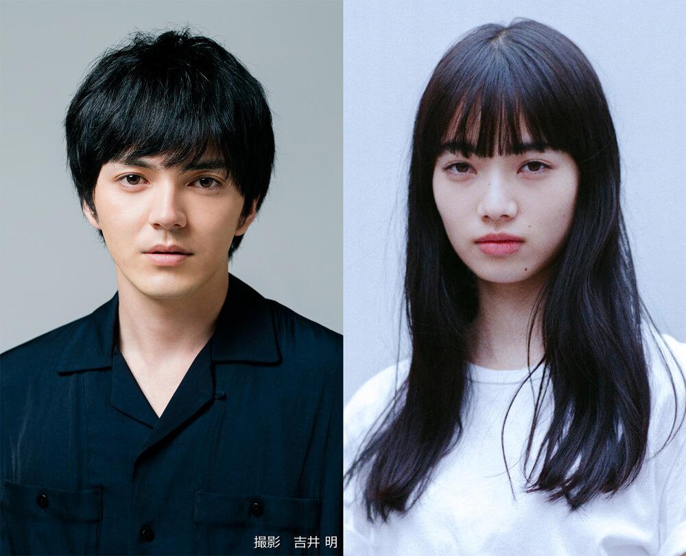 林遣都×小松菜奈W主演映画『恋する寄生虫』