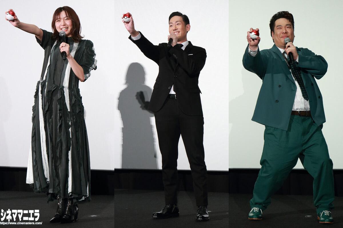上白石萌歌、中村勘九郎、岡崎体育の決めポーズ!