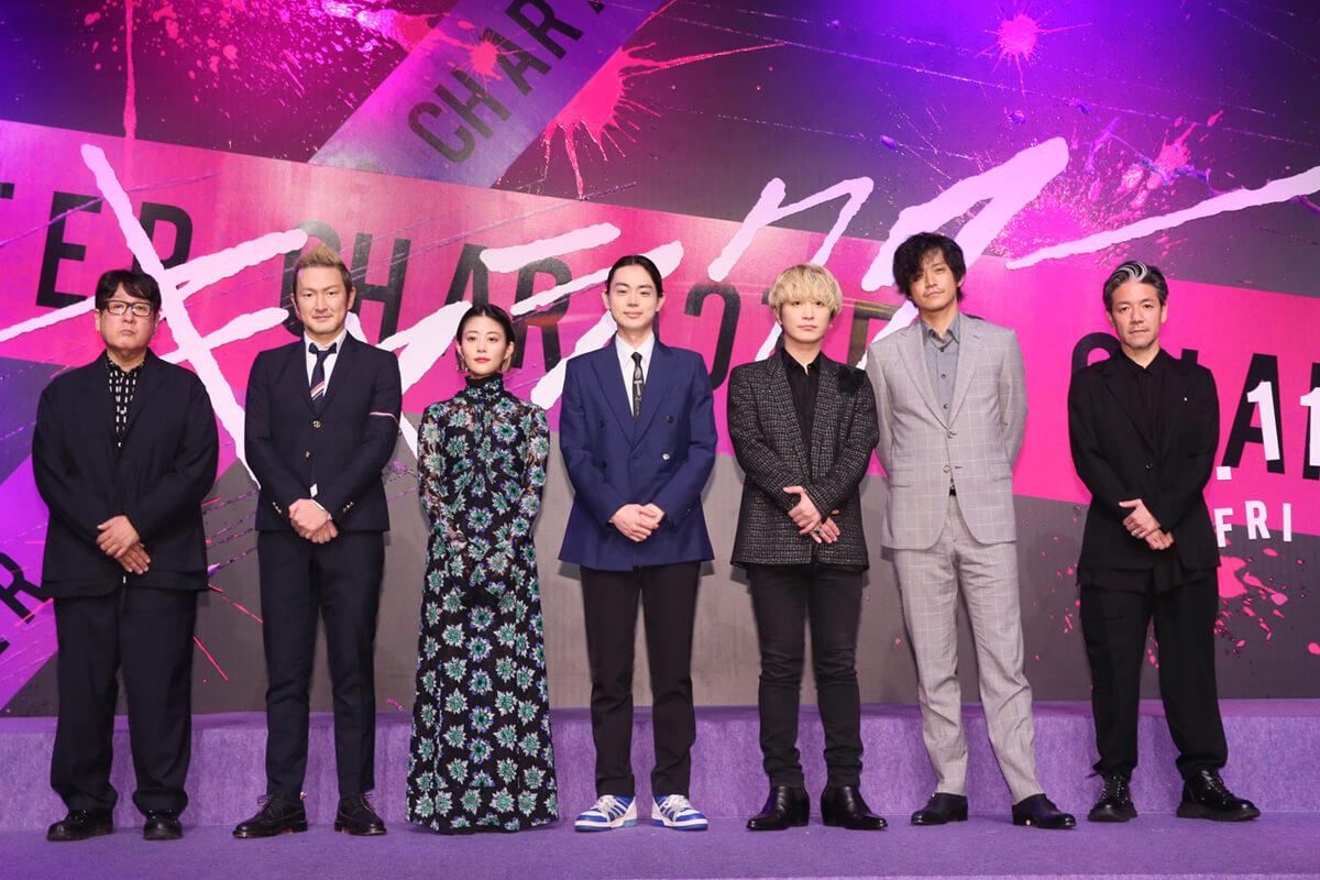 左から長崎尚志、中村獅童、高畑充希、菅田将暉、Fukase、小栗旬、永井聡監督