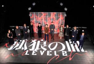 映画『孤狼の血 LEVEL2』完成披露として一夜限りのイベント「孤狼祭-コロフェス-」