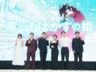左から玉城ティナ、染谷将太、佐藤健、中村佳穂、成田凌、細田守監督